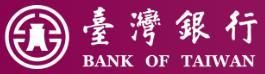 台湾銀行ロゴ