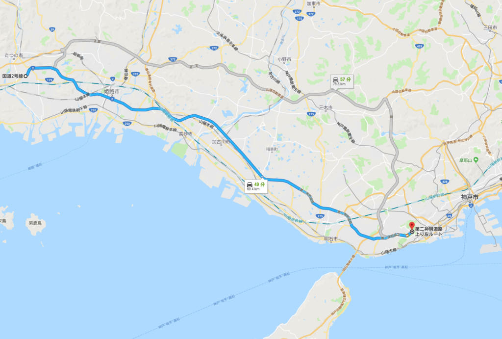 兵庫県バイパスの連続から第2神明終点まで