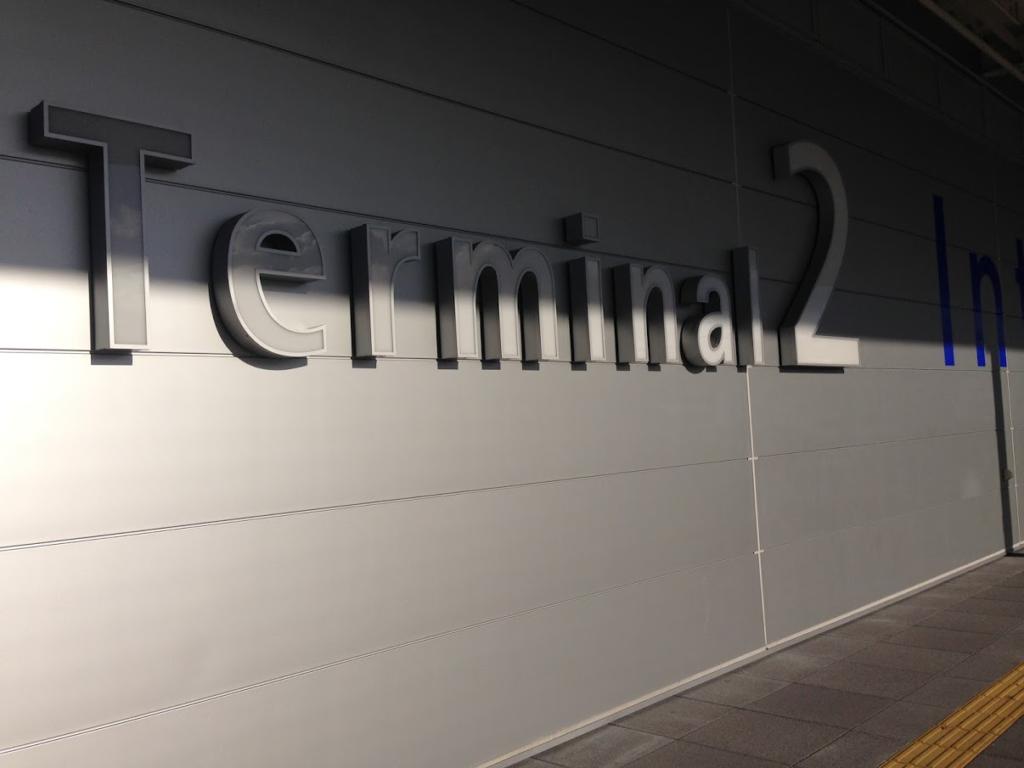 関空のターミナル2