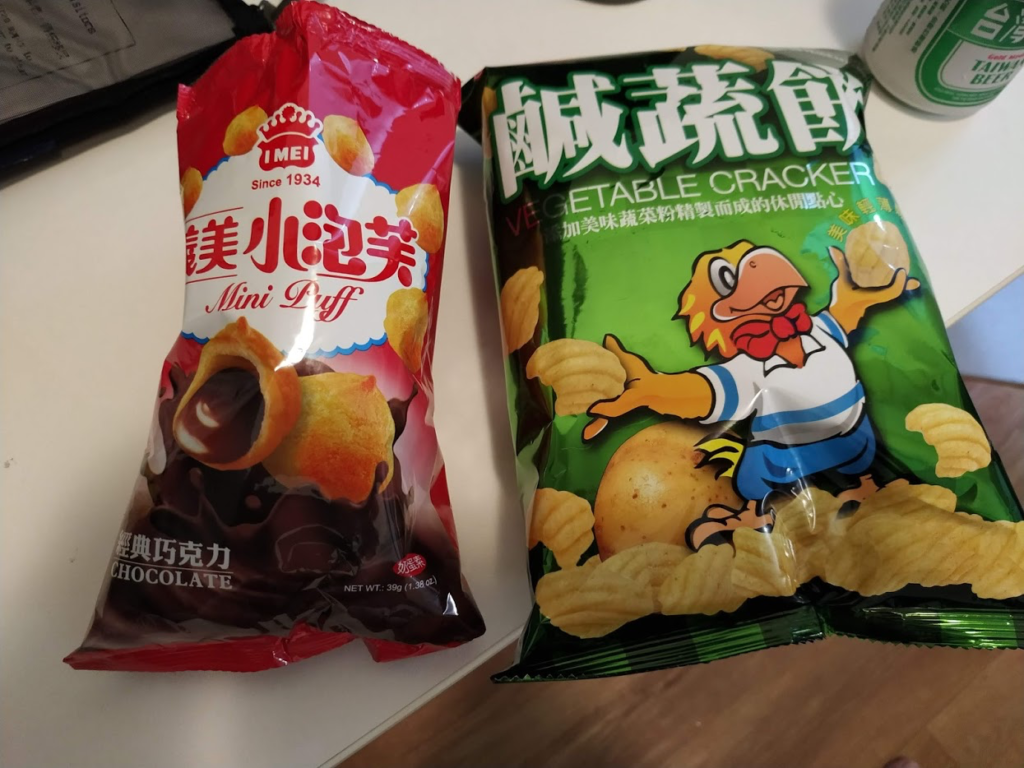 台湾オリジナルのお菓子