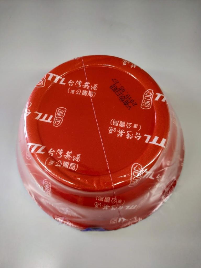 花雕鶏麺裏のパッケージ
