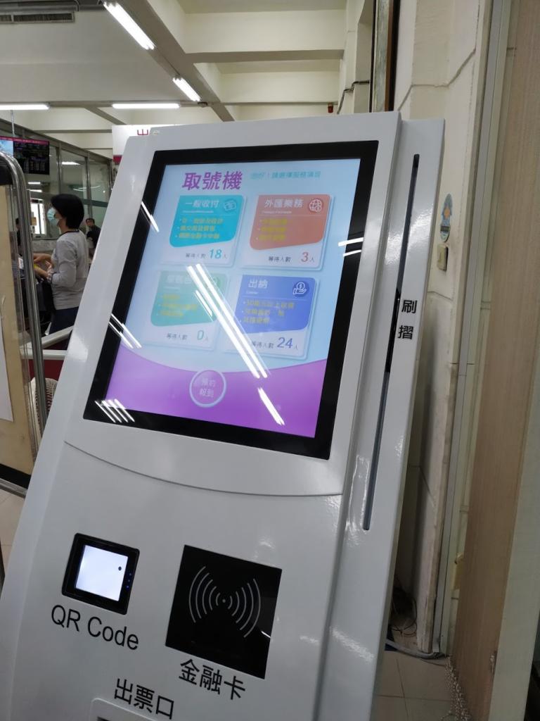 台湾銀行自動受付機の画像