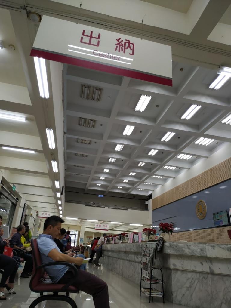 台湾銀行、出納、ここで両側を行なう