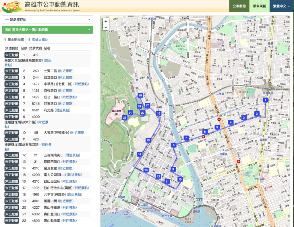 動物園から高雄駅までのバス、寿山情人観景台