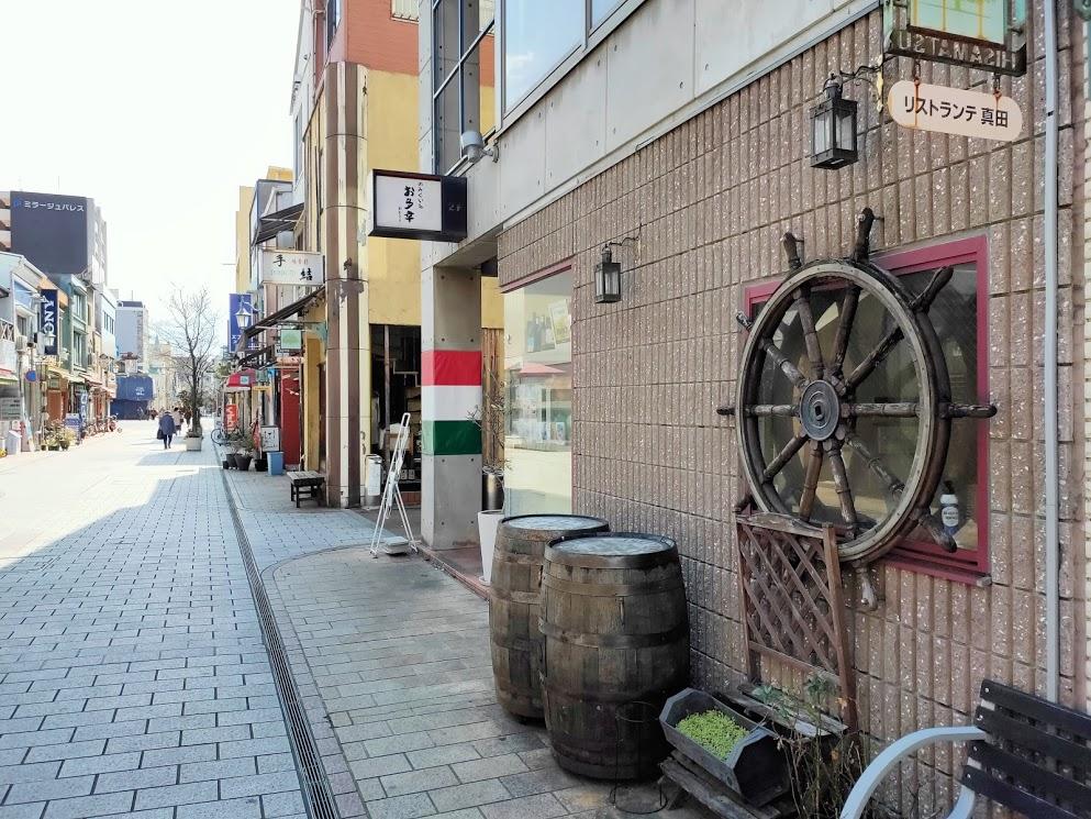 リストランテ真田通り沿い
