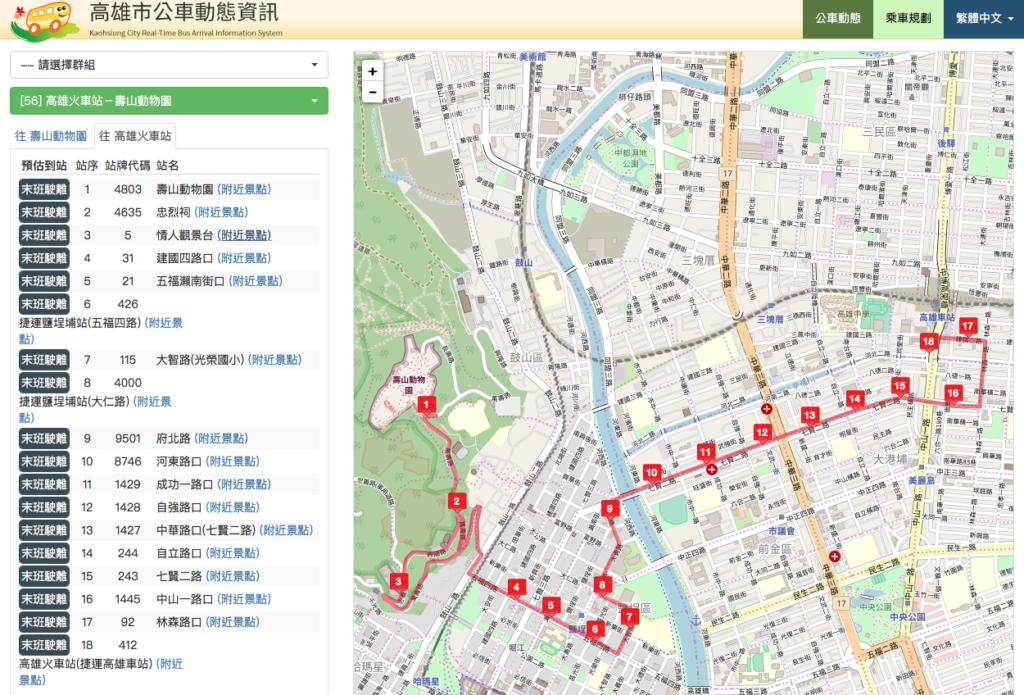 高雄駅から動物園までのバス、寿山情人観景台