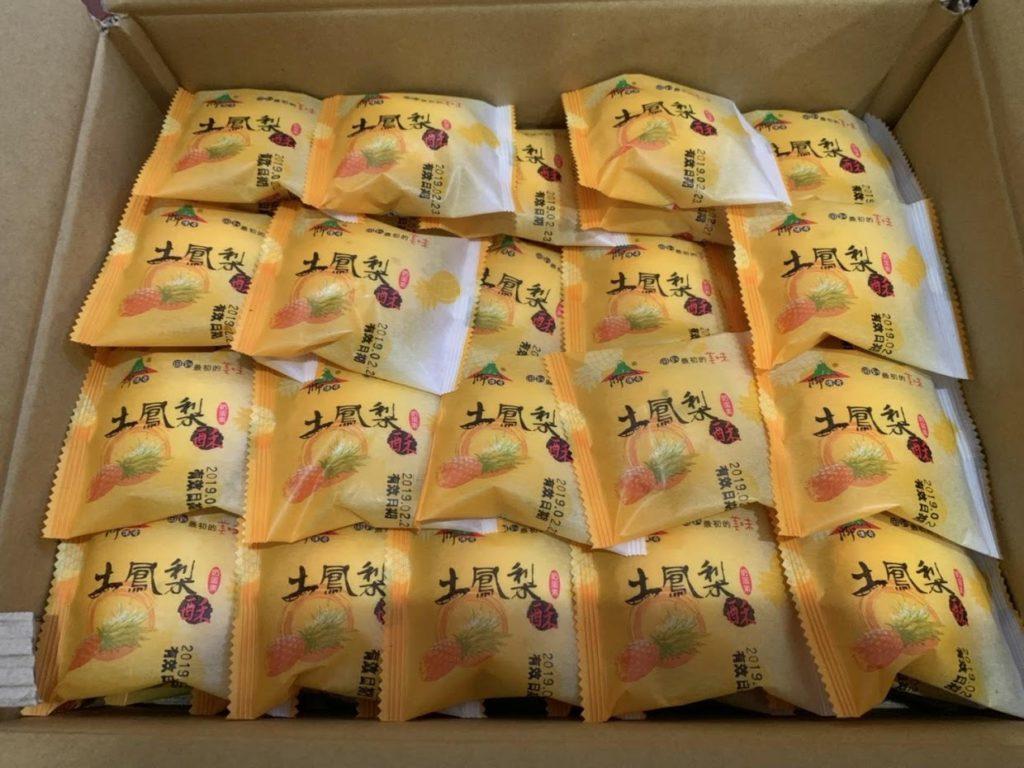 台湾お土産で有名なパイナップルケーキ