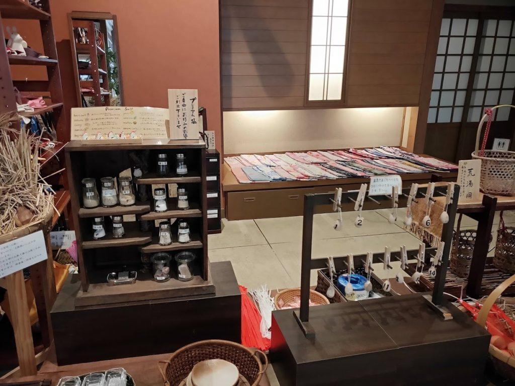 湯村温泉寿荘の卵コーナー