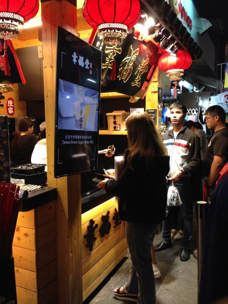 台湾幸福堂注文する人々の列
