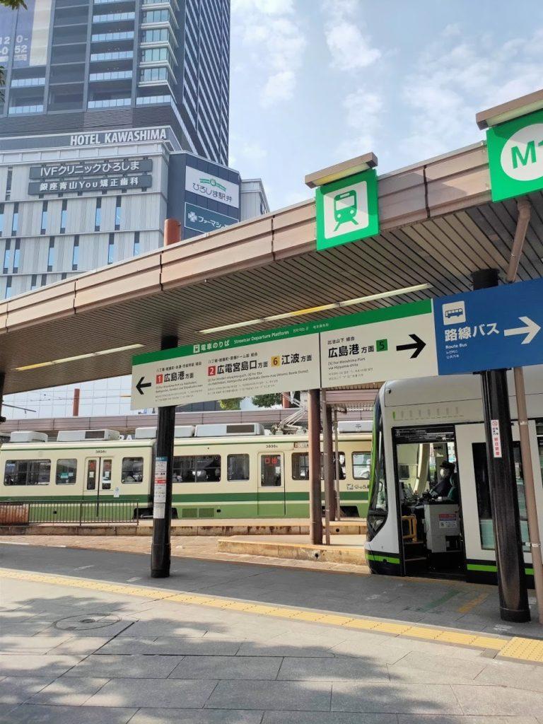 路面電車広島駅前乗り場