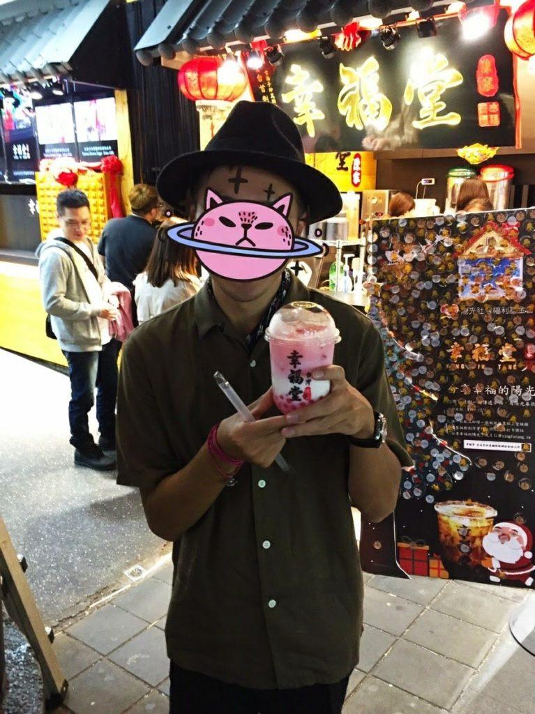 台湾幸福堂いちご味