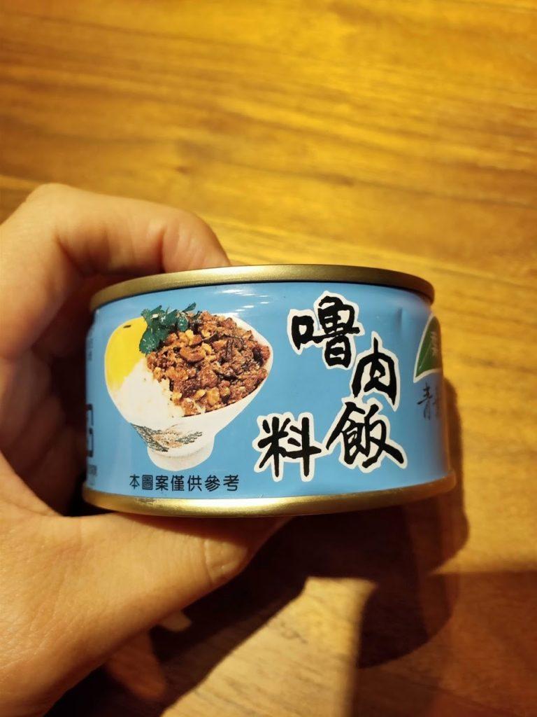 魯肉飯の缶パッケージ