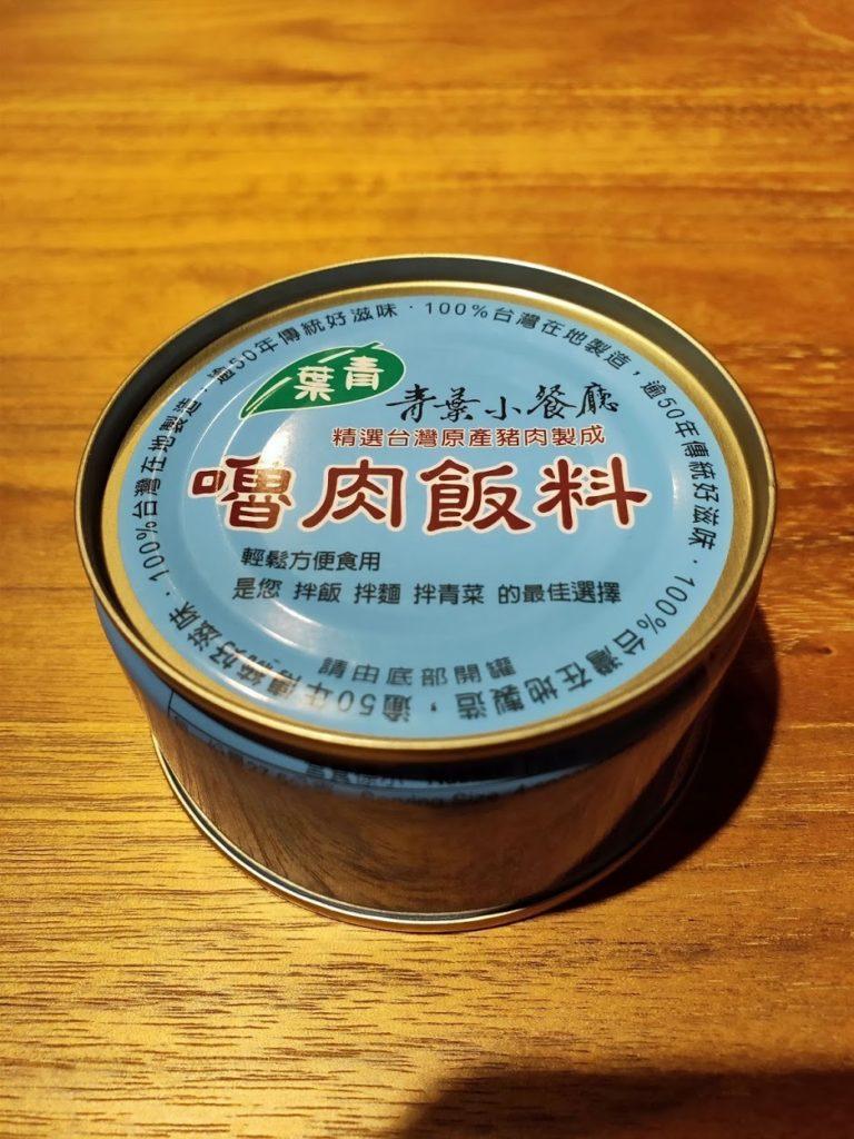 魯肉飯缶外観