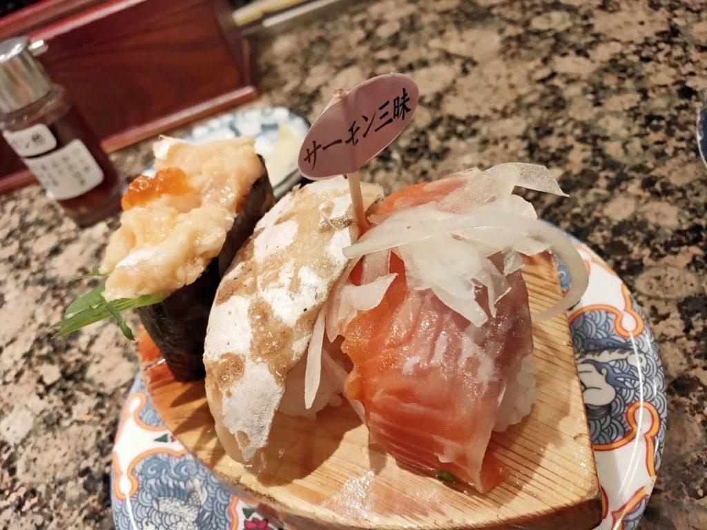 回転寿司北海道サーモン三昧写真