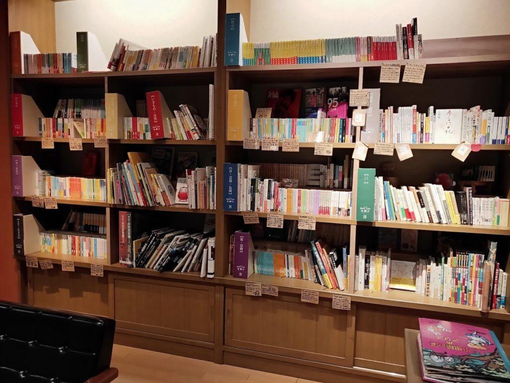湯村温泉寿荘の本コレクション