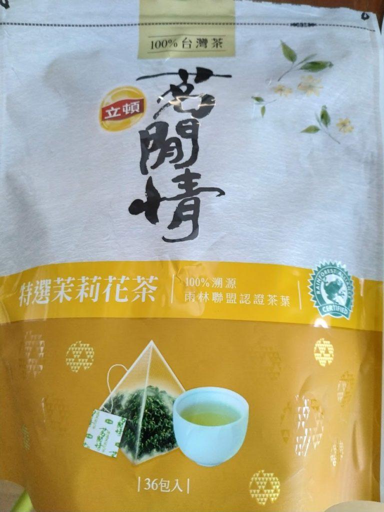 台湾茶リプトン特選茗間情茉莉花茶
