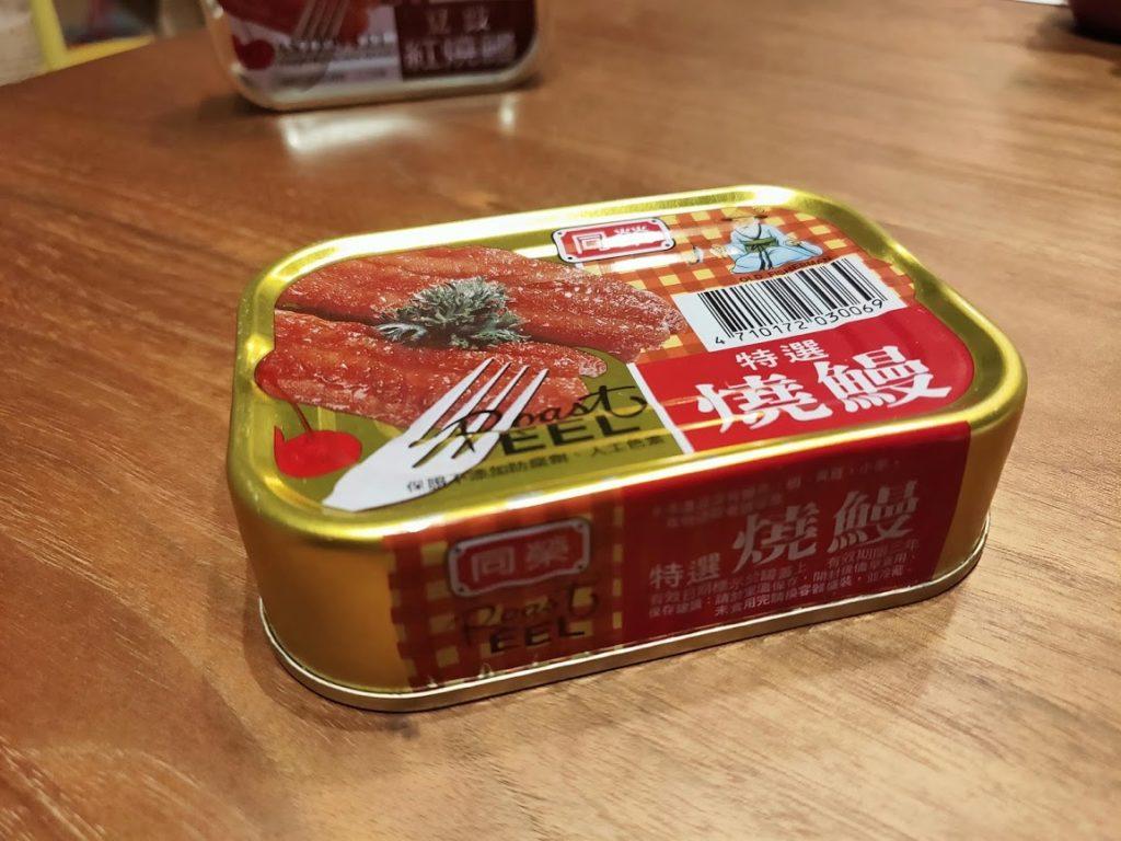 台湾鰻缶詰の特選バージョン
