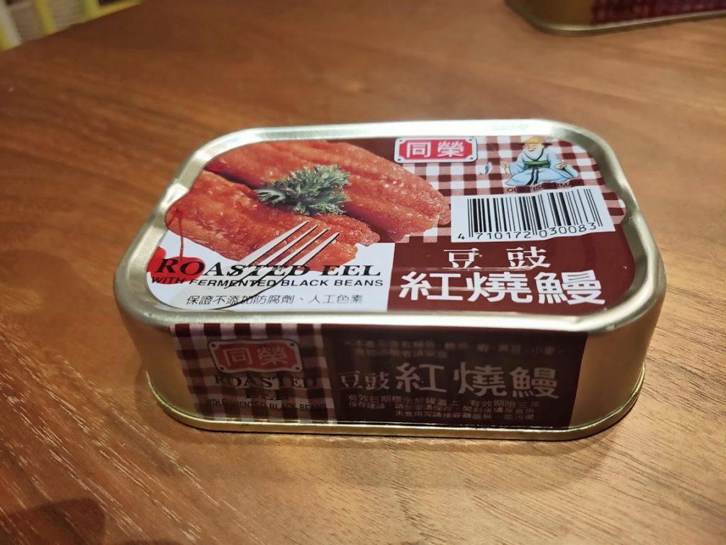台湾鰻缶詰の豆バージョン
