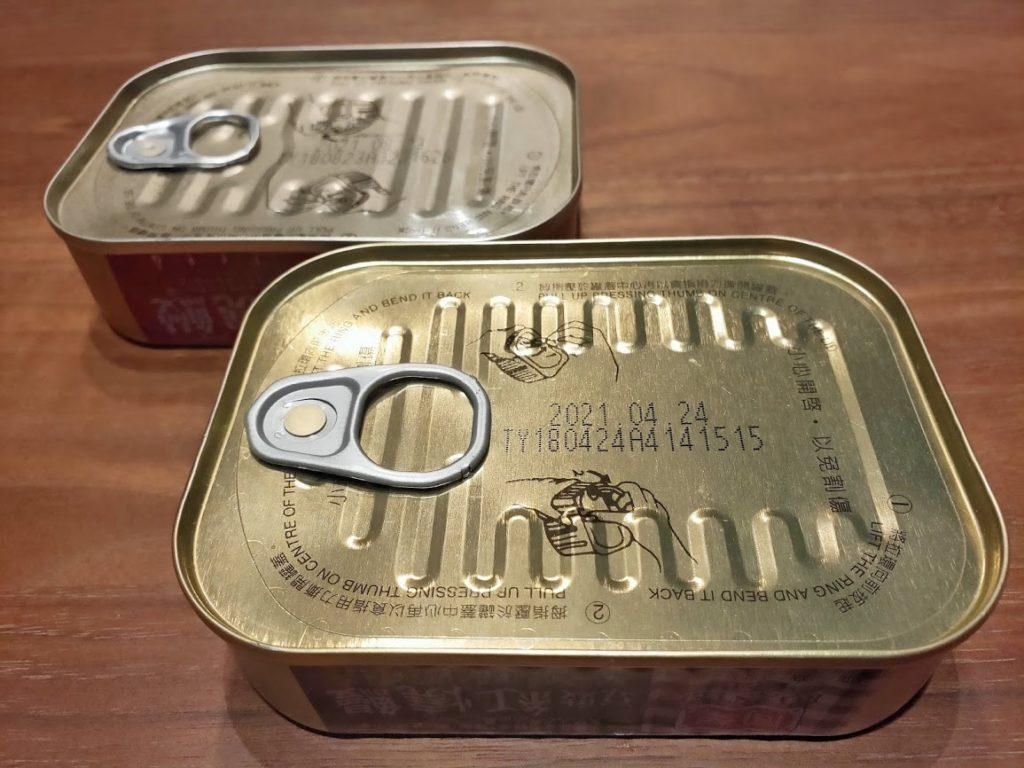台湾鰻缶詰特選と豆の上部
