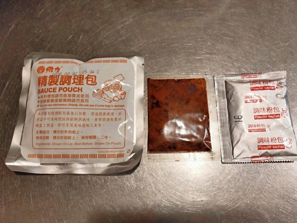 一度贊麻辣牛肉麺の内容物
