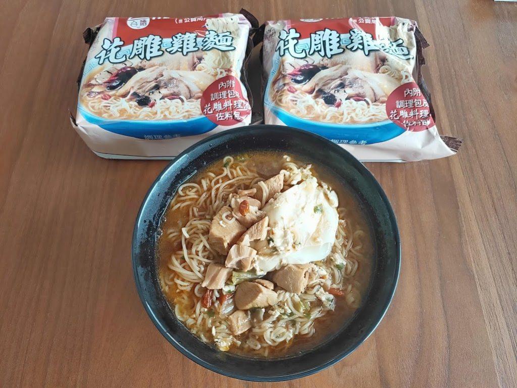 花雕鶏麺の完成写真