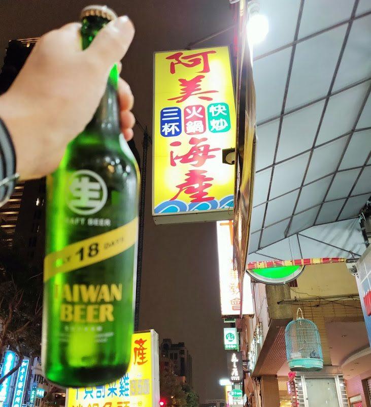 阿美海産店と18ビール