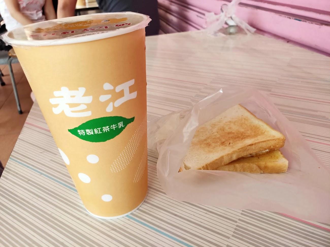 老江紅茶牛奶の紅茶トーストサンド