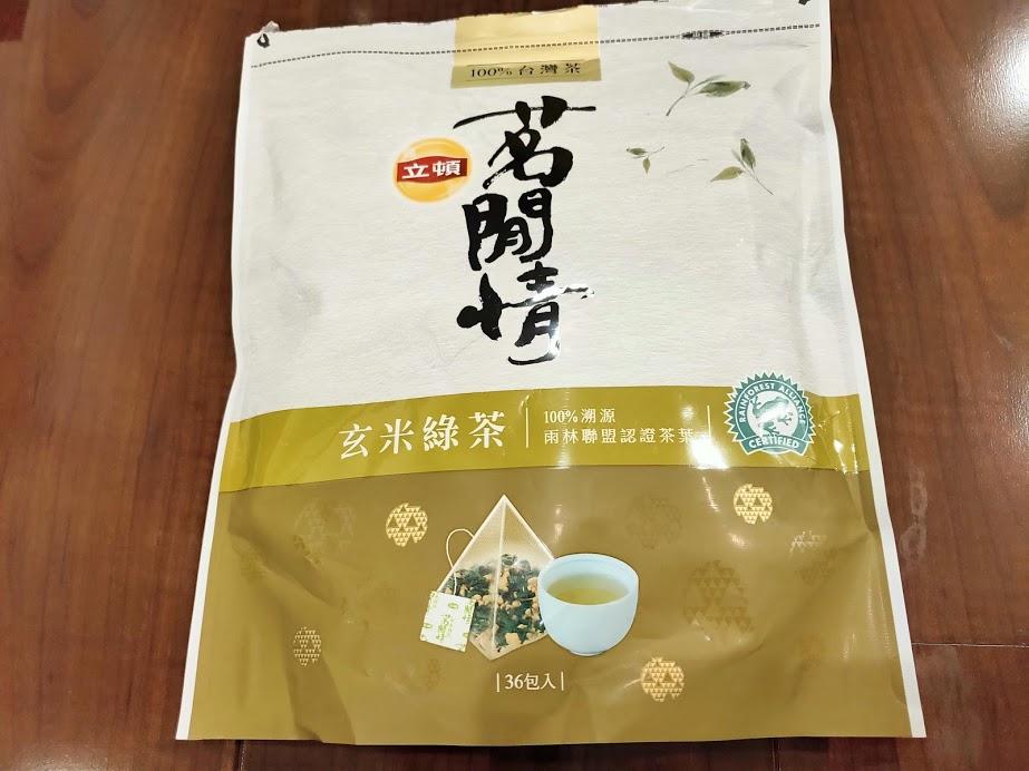 リプトン玄米緑茶