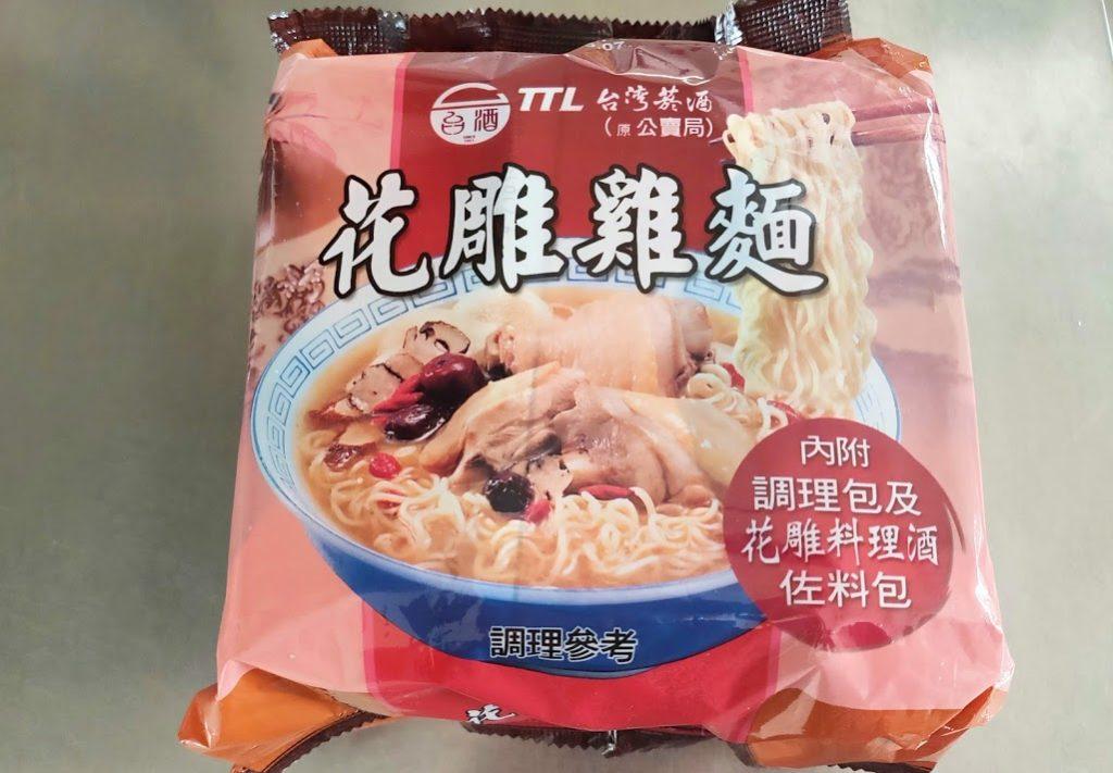 花雕鶏麺3袋入りパッケージ