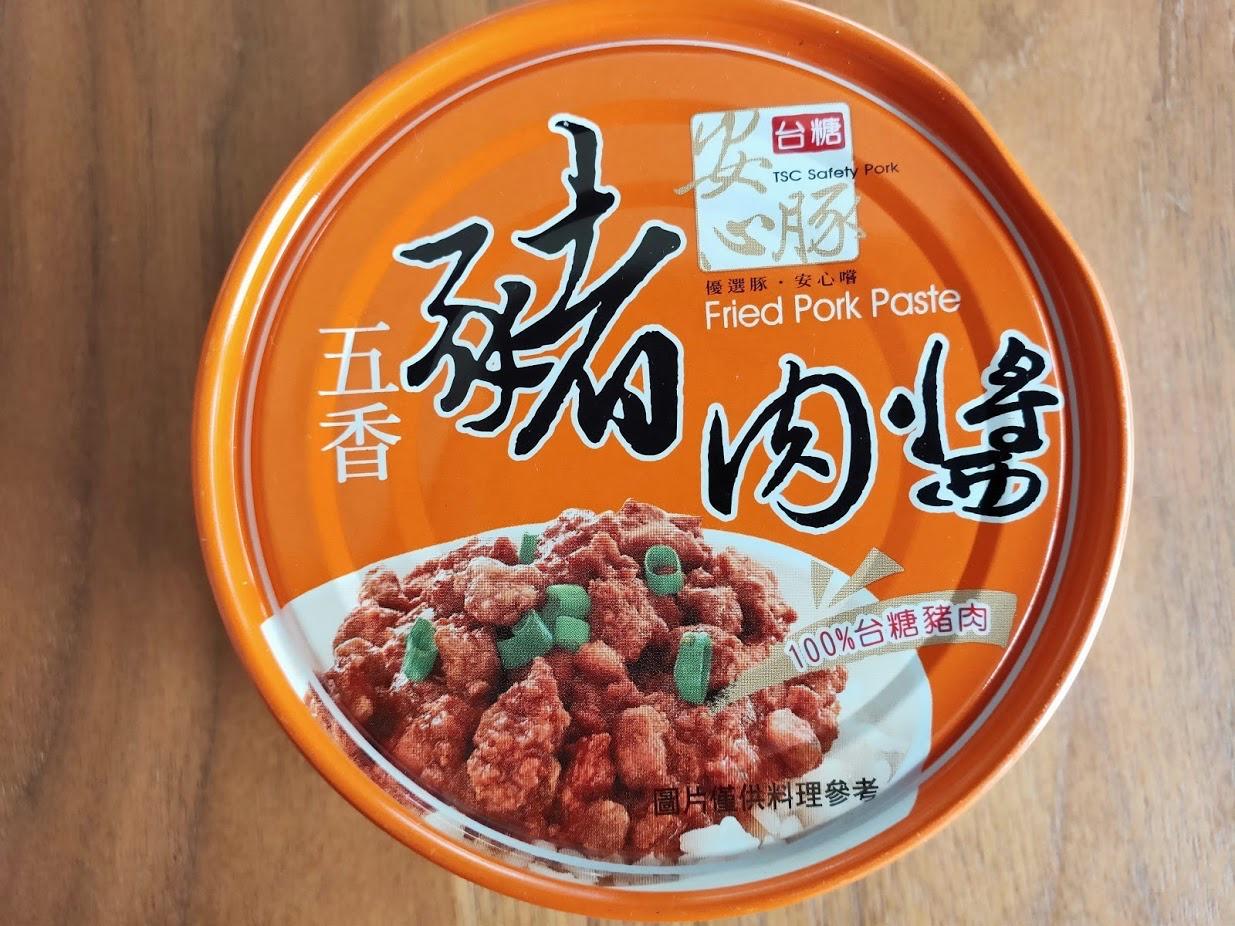 台糖安心豚猪肉醤の缶詰外観