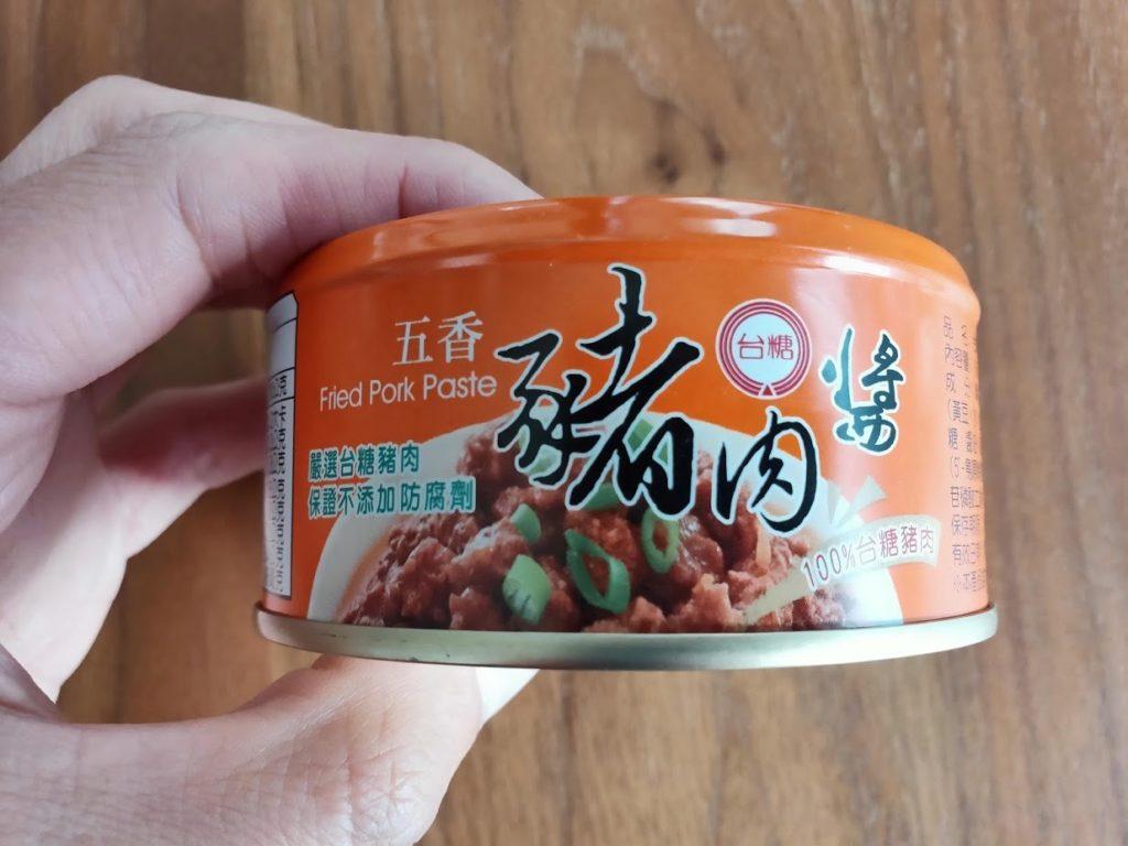 台糖安心豚猪肉醤の缶詰サイド