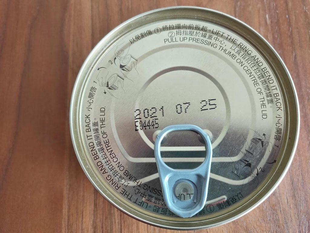 台糖安心豚猪肉醤の缶詰の開ける面