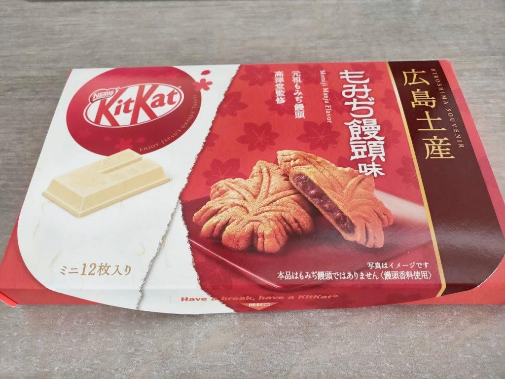 キットカット広島限定もみじ饅頭表パッケージ