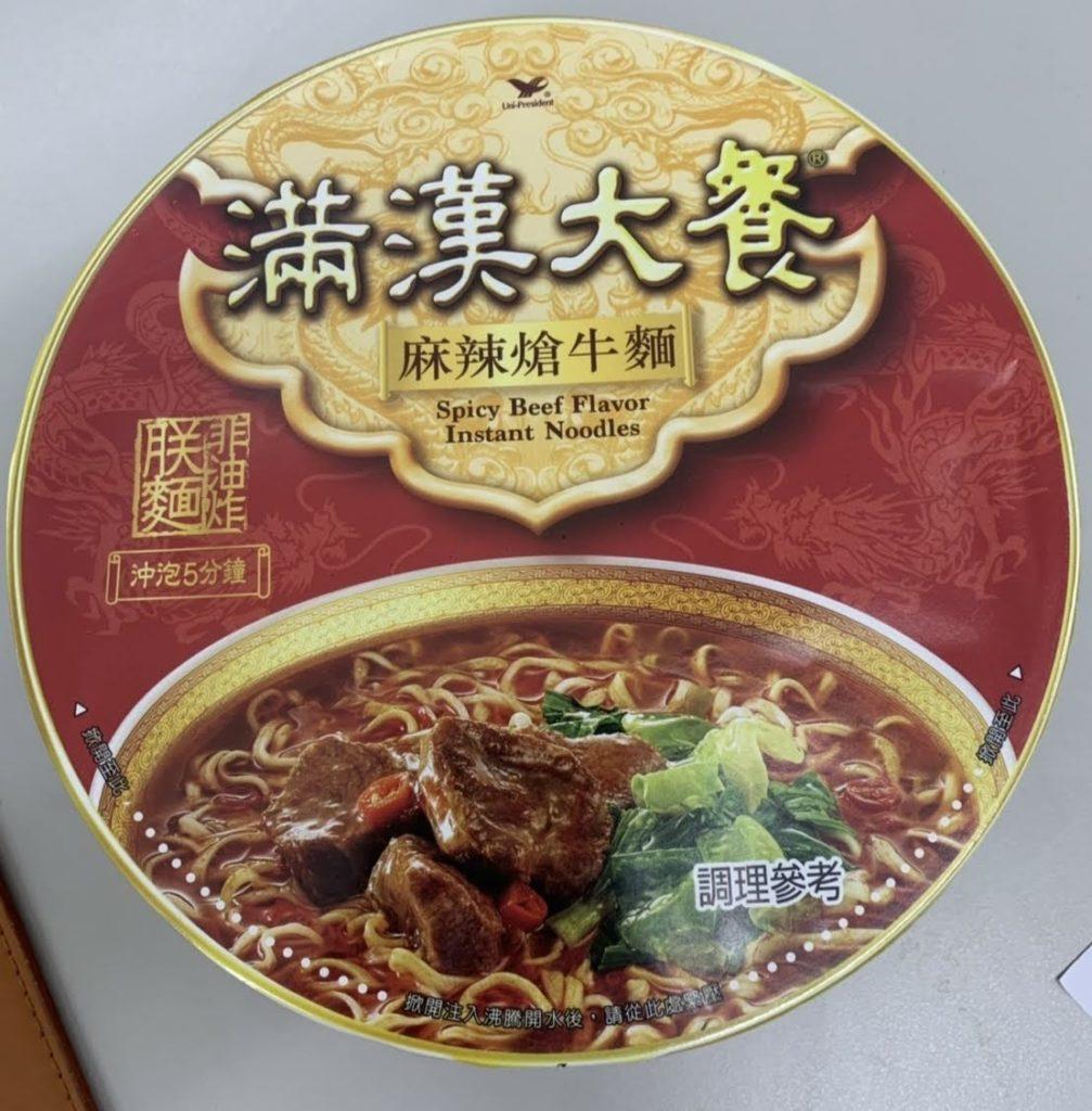 満漢大餐インスタントラーメンパッケージ