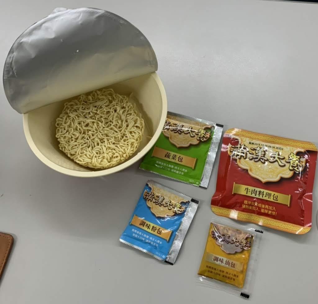 満漢大餐インスタントラーメンオープン