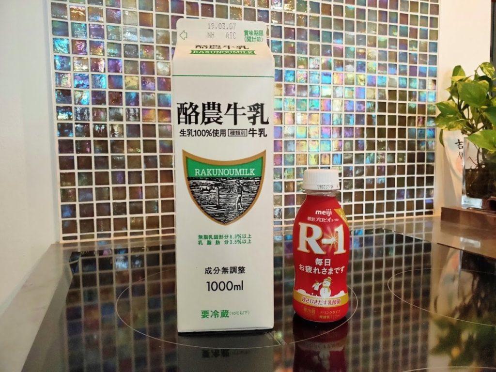 ヨーグルト作成R1と牛乳