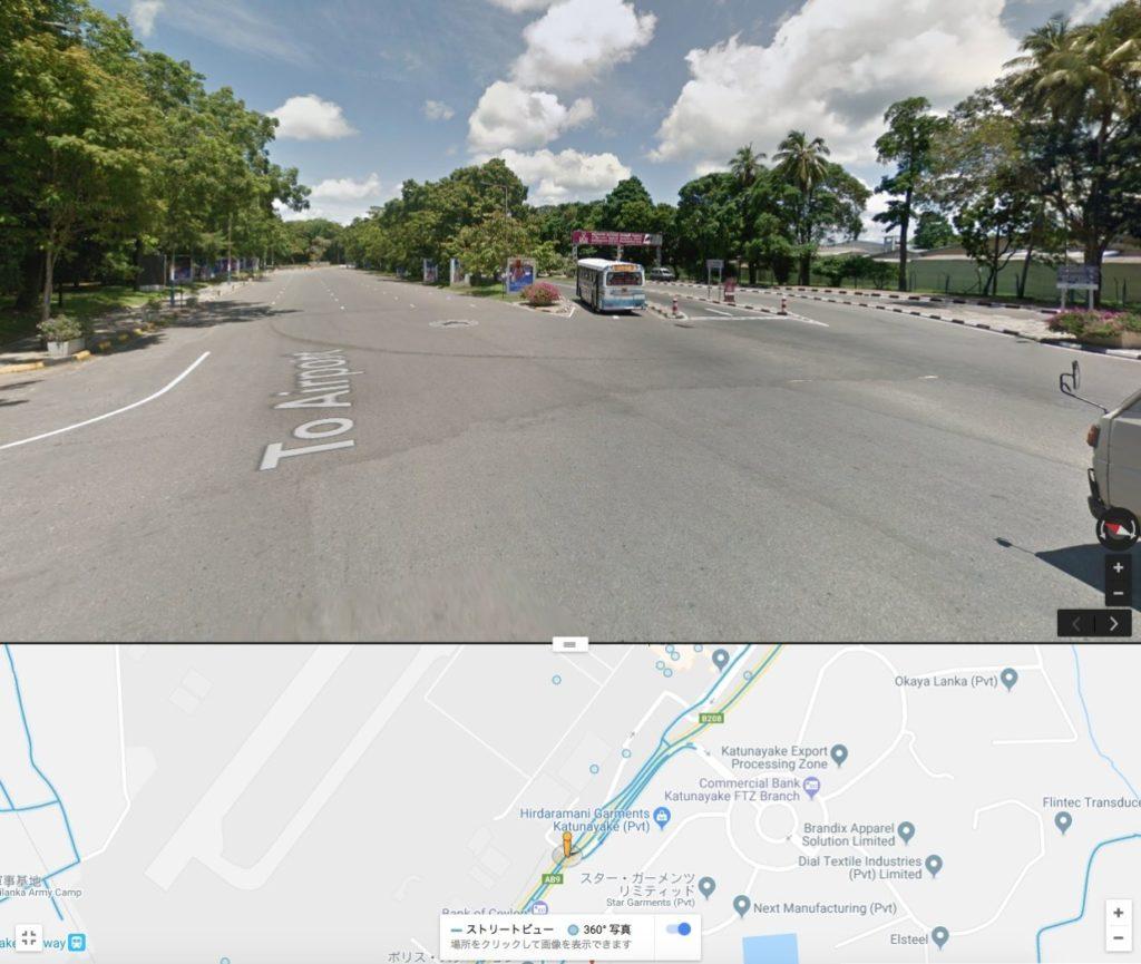空港からバスステーションまでの道のり1
