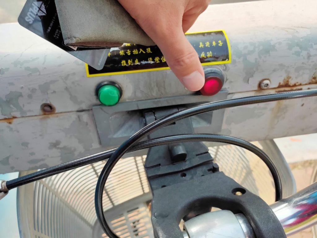 高雄C-bikeロック解除ボタン