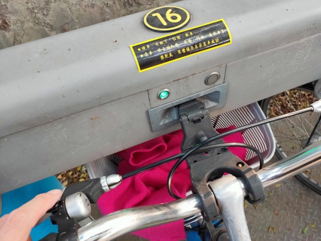 高雄C-bike返却時挿入後