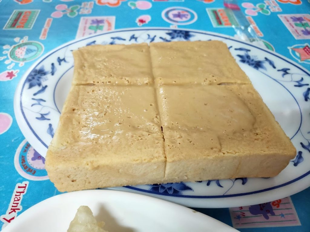 王媽媽早餐店のピーナッツバタートースト