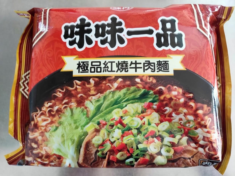 台湾インスタントラーメン味味一品のパッケージ