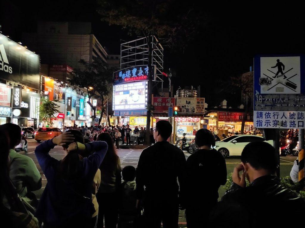 瑞豊夜市夜の風景
