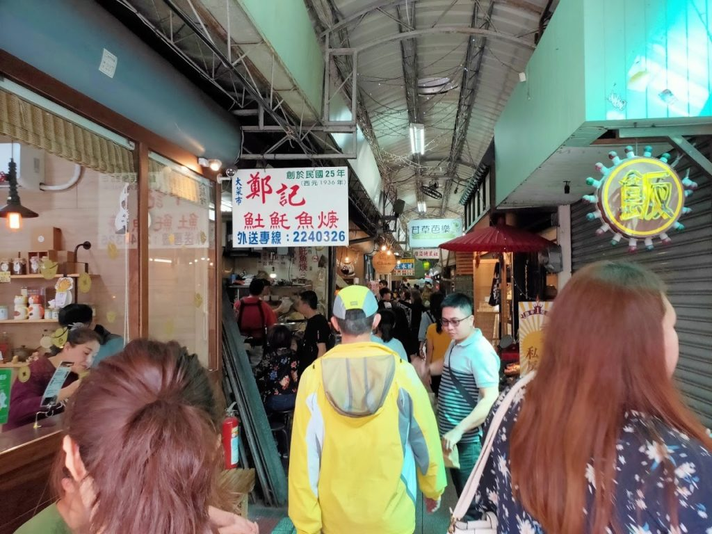 台南の西門市場内