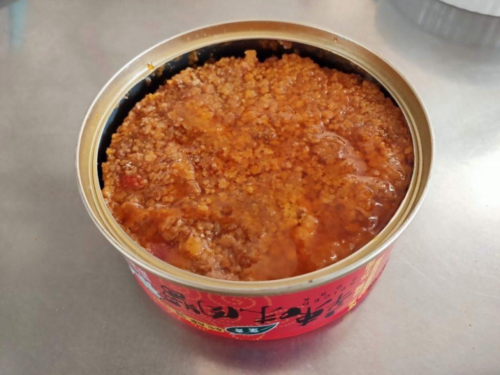 青葉辣味肉醬の中身