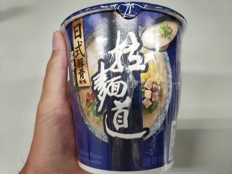 日式台湾ラーメンのサイドパッケージ