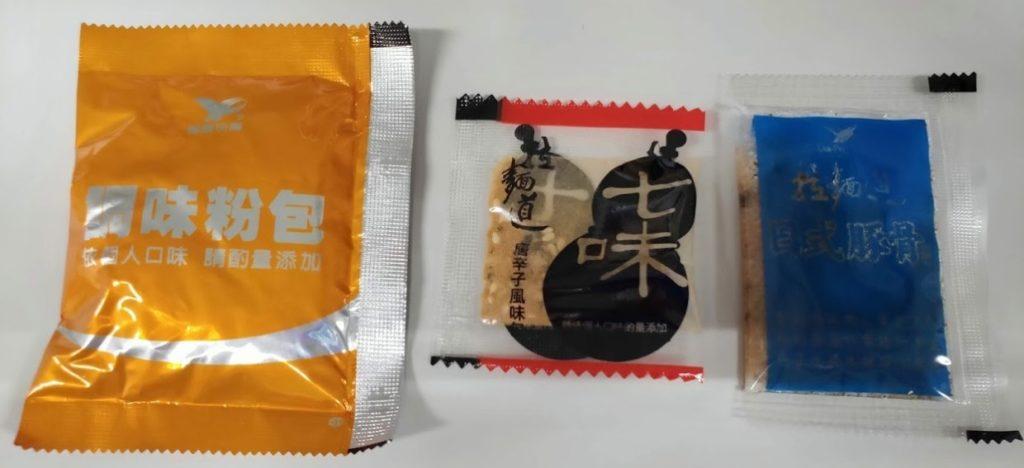 日式台湾ラーメンの内容物