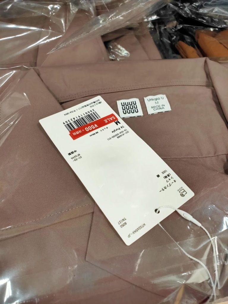 ユニクロUオープンカラーシャツ値下げ500円