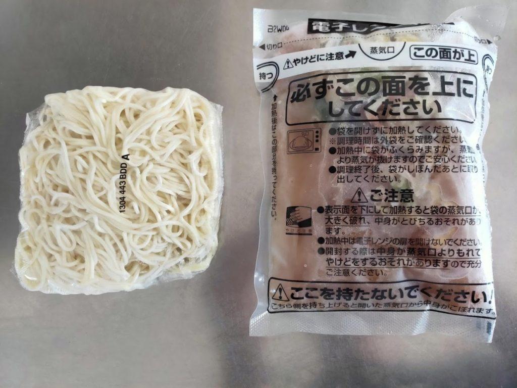 冷凍横浜あんかけラーメン内容物
