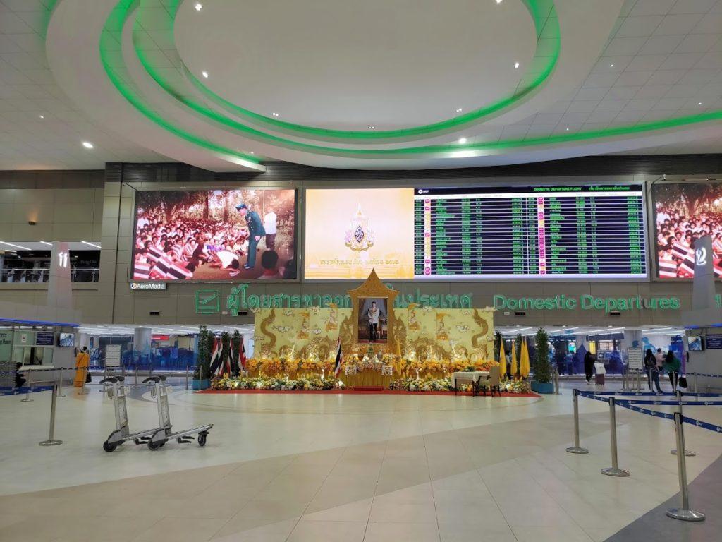 ドンムアン空港のメインロビー