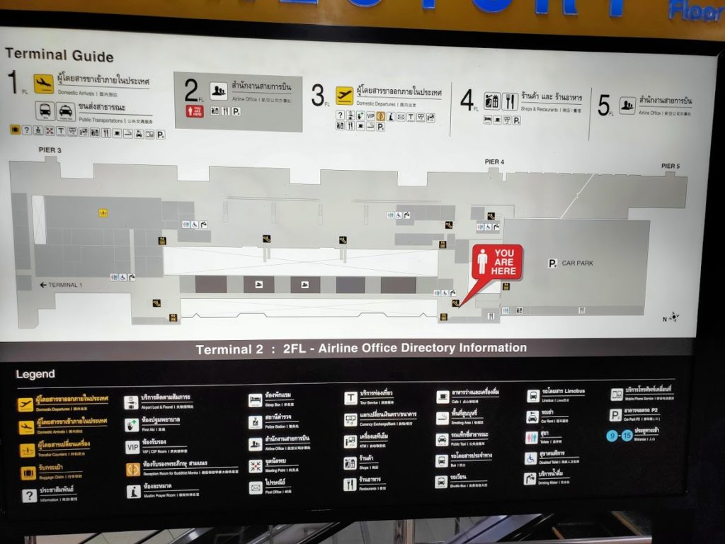 ドンムアン空港ターミナルガイド